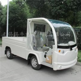 浙江杭州丽水1吨电动平板货车价钱品牌
