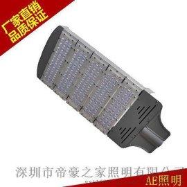 AE照明路灯头防水模组系列路灯隧道灯60W90W120W180W路灯户外