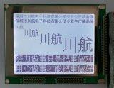 320240液晶模块