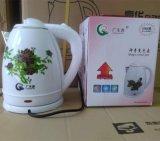 跑江湖产品广生源加热变色壶养生电水壶双重防烫电水壶