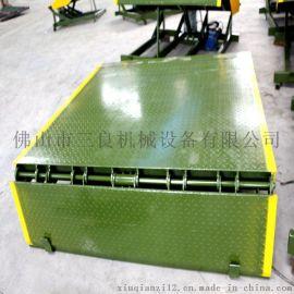 固定式集装箱装卸平台、佛山固定液压登车桥厂家