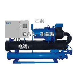 山东江润满液式水冷螺杆 中央空调设备 生产厂家