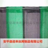 刚性防风抑尘网,柔性防风抑尘网,安平抑尘网