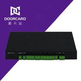 新长远语音分区器 广播教室分区呼叫系统 12路分区 系统自动广播