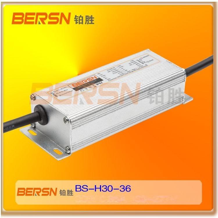 深圳供應LED防水電源 低壓戶外防水LED驅動 30-50W防雷擊浪涌電源