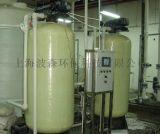 大河人家DH-2RH 小型软化水设备,工业软化水设备
