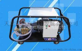 泰州WL5022电厂加热塔除垢高压清洗机