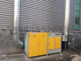 uv光氧催化废气处理设备光解喷漆房除臭空气净化器等离子一体机