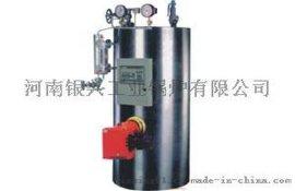 燃油锅炉生产厂家银兴导热油锅炉厂家