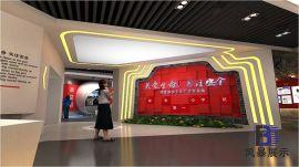 東莞展廳設計公司 廣州展廳展覽展示設計製作 展覽館設計方案