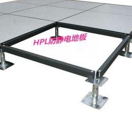 宝鸡防静电地板 静电地板批发 防静电地板安装规范