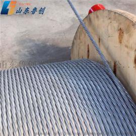 OPGW12B1-50截面光缆厂家直销批发优质架空光缆
