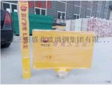 輪廓標玻璃鋼里程碑模壓百米樁紅白黃黑警示樁柱式反光輪廓標廠家