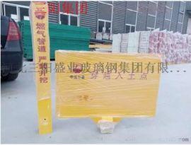 轮廓标玻璃钢里程碑模压百米桩红白黄黑   柱式反光轮廓标厂家