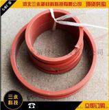 导向环 耐磨环 支撑环 酚醛夹布橡胶密封件可定制
