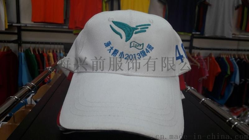 【厂家直销全棉工作帽】棒球帽,食品帽定制