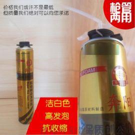 青岛聚氨酯发泡胶生产厂家直销泡沫填缝剂 卓越品质精工细做超白快干型