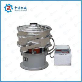 中谦品牌 304不锈钢 超声波振动筛 适用咖啡粉 葡萄糖粉 碳酸钙粉