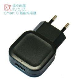 供应正白单口usb充电器IPHONE手机充电器