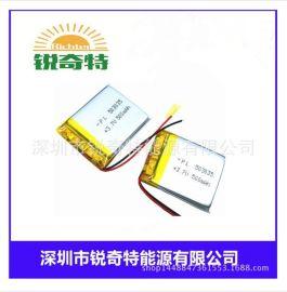 厂家直销 多功能盆栽音箱电池 蓝牙音箱电池 3.7v 500mah