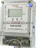 單相預付費電表價格 單相預付費感應式電表價格