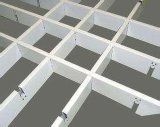商城白色鋁格柵吊頂 餐廳木紋鋁格柵廠家