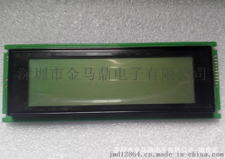 24064LCM液晶显示模块 LCD液晶显示屏