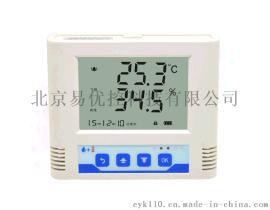 机房药品库房温湿度监控系冷库温湿度传感器通信监控485 gsp认证