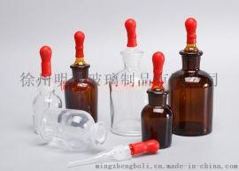 加厚磨口玻璃瓶 带盖棕色广口瓶 茶色试剂瓶 医用白色酒精药棉瓶