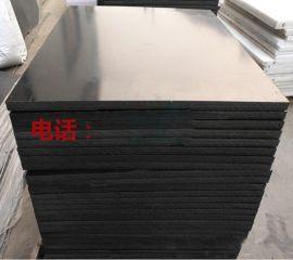 高分子耐磨煤仓衬板 黑色自润滑耐磨煤仓钢斗内衬板