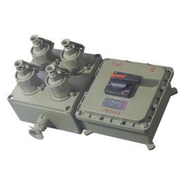 上海飞策防爆BX口一口C系列防爆照明(动力)配电箱(检修电源插座箱)