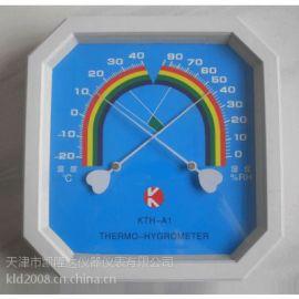 KTH-A1温湿度计,KTH-A1指针式温湿度计