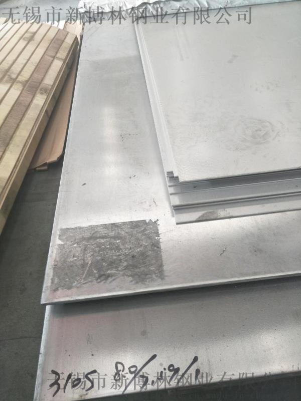 無錫310S不鏽鋼板