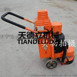 TDL300无尘环氧地坪打磨机 4KW水泥地打磨机