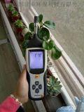 空气温度、空气湿度检测仪 数字式
