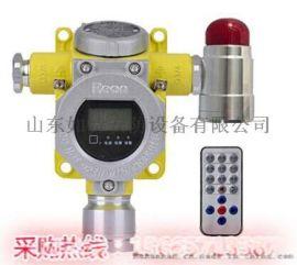 现货供应甲醛气体探测器 甲醛气体浓度报警器