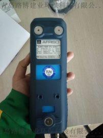 德国菲索手持式烟气分析仪