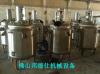 丙烯酸树脂反应釜 丙烯酸乳液反应釜