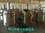丙烯酸樹脂反應釜 丙烯酸乳液反應釜