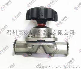 316L盖米隔膜阀 卫生级不锈钢快装隔膜阀 卡箍手动Φ12.7-Φ102
