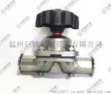 316L蓋米隔膜閥 衛生級不鏽鋼快裝隔膜閥 卡箍手動Φ12.7-Φ102