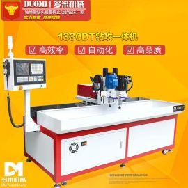 厂家销售铝型材钻孔机 多头全自动钻孔机 数控高速钻攻一体机欢迎来电