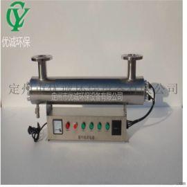 紫外线消毒器工业水体杀菌消毒,供应商定制