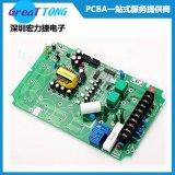 pcb线路板电子线路设计公司