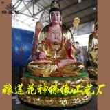 東方三聖坐像、西方三聖佛像、婆娑三聖玻璃鋼