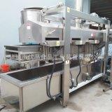 优品直销 自动刮渣油炸流水线长沙小龙虾油炸机 产量高  可定制