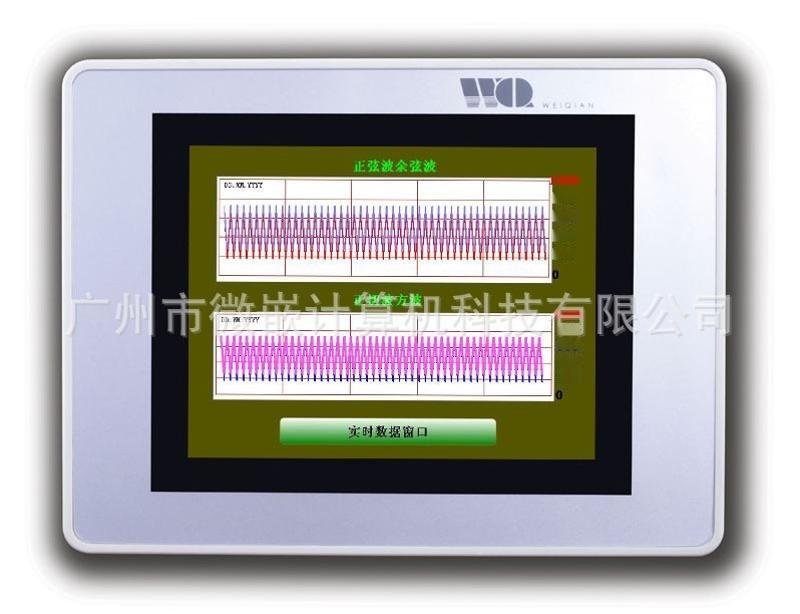 5.6寸工业彩色显示器嵌入式工控一体机平板电脑厂家直销批发定制