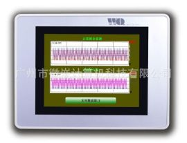 5.6寸工業彩色顯示器嵌入式工控一體機平板電腦廠家直銷批發定制