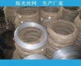 大型金属丝生产厂家主营热镀锌丝 电镀锌丝 冷镀锌丝厂家批发