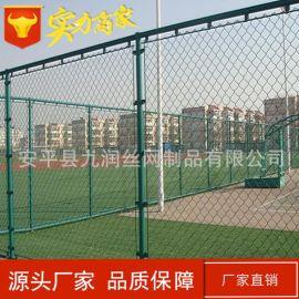 球场围网  运动场护栏网 篮球场防护网